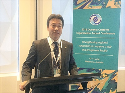 ROCB A/P WCO Asia/Pacific Office for Capacity Building : Events